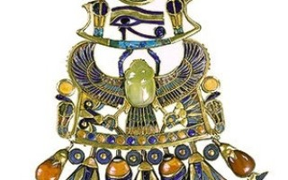 Egyptian Scarab Quiz